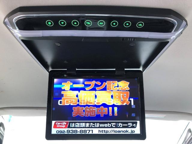 AS FU3047(15枚目)