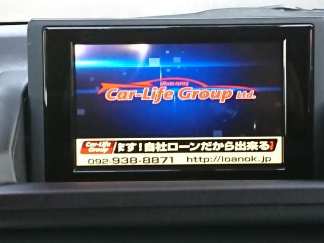 CT200h バージョンC(16枚目)