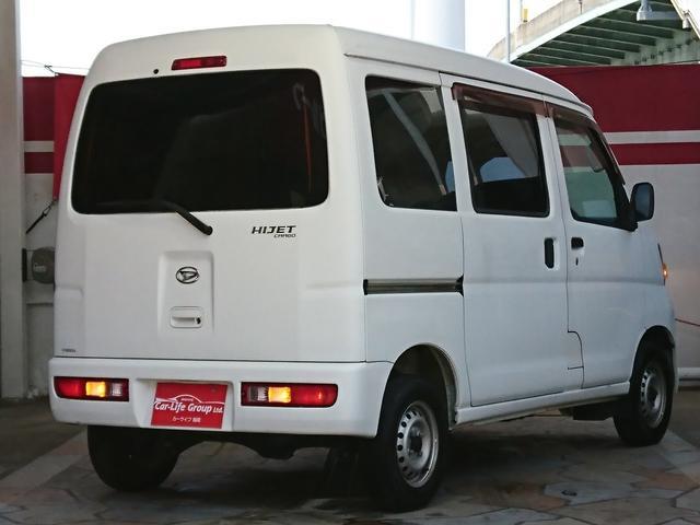 「ダイハツ」「ハイゼットカーゴ」「軽自動車」「福岡県」の中古車5
