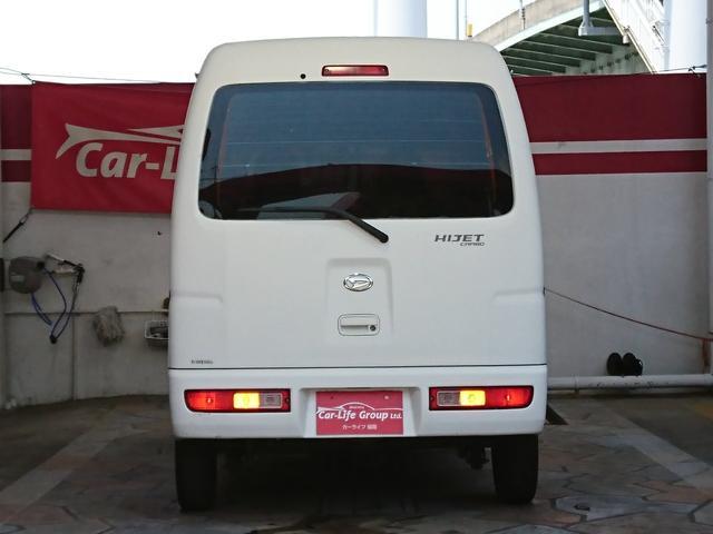 「ダイハツ」「ハイゼットカーゴ」「軽自動車」「福岡県」の中古車6