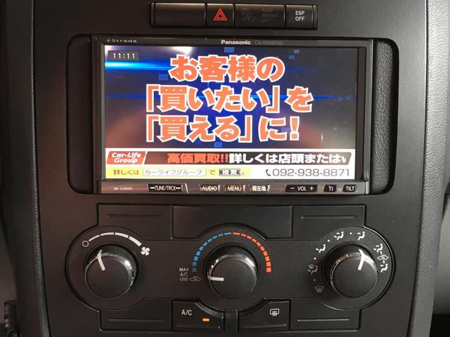 「ダッジ」「ダッジチャージャー」「セダン」「福岡県」の中古車20