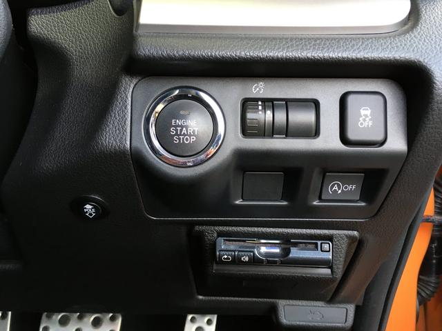 「スバル」「XV」「SUV・クロカン」「福岡県」の中古車18