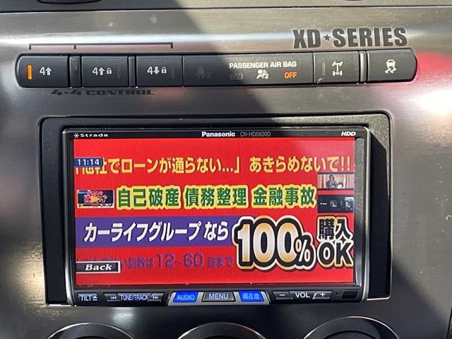 「ハマー」「ハマーH3」「SUV・クロカン」「福岡県」の中古車12