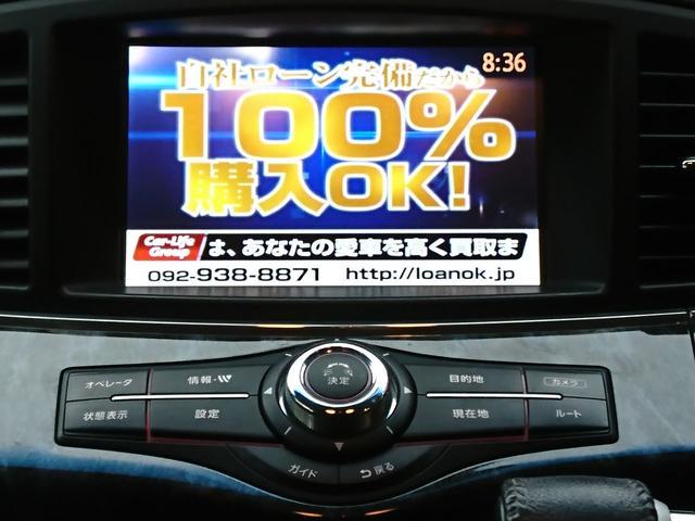 ライダー ブラックライン 黒本革マニュアルシート FU7108(16枚目)