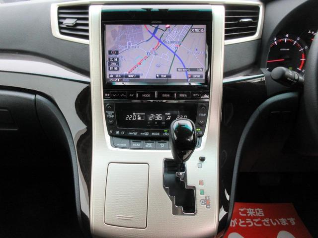 2.4Z ゴールデンアイズ アルパイン9型SDナビ 地デジ バックカメラ Bluetooth 両側パワースライドドア パワーバック ビルトインETC クルコン スマートキー HID 純正18インチAW(6枚目)