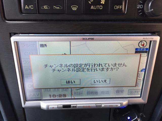 「トヨタ」「マークII」「セダン」「大分県」の中古車8