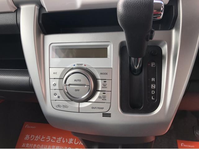 「スズキ」「ハスラー」「コンパクトカー」「大分県」の中古車17