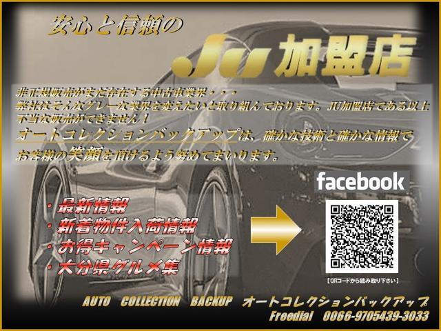 「マツダ」「キャロル」「軽自動車」「大分県」の中古車6