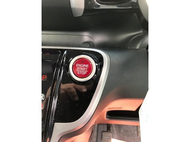 「ホンダ」「N-BOXカスタム」「コンパクトカー」「大分県」の中古車11