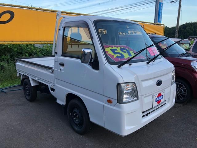 「スバル」「サンバートラック」「トラック」「大分県」の中古車3