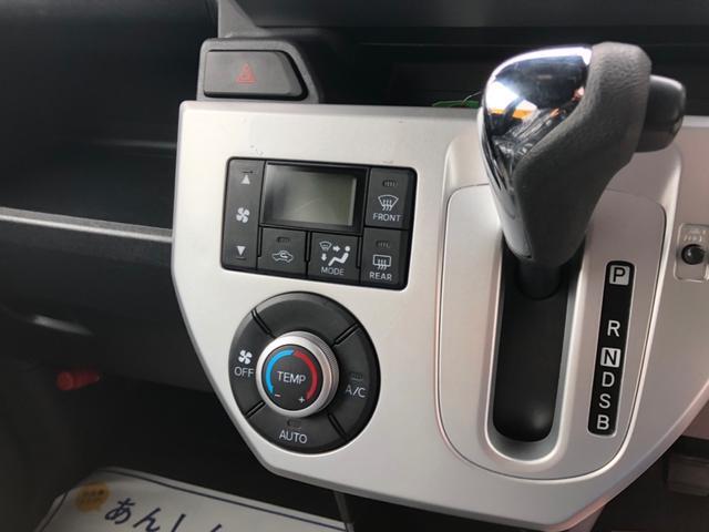 「ダイハツ」「ウェイク」「コンパクトカー」「大分県」の中古車8