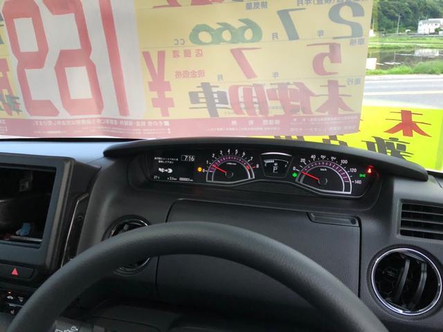 「ホンダ」「N-BOX」「コンパクトカー」「大分県」の中古車12