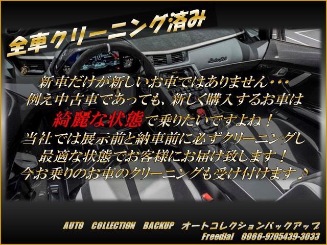 「ホンダ」「N-BOX」「コンパクトカー」「大分県」の中古車13
