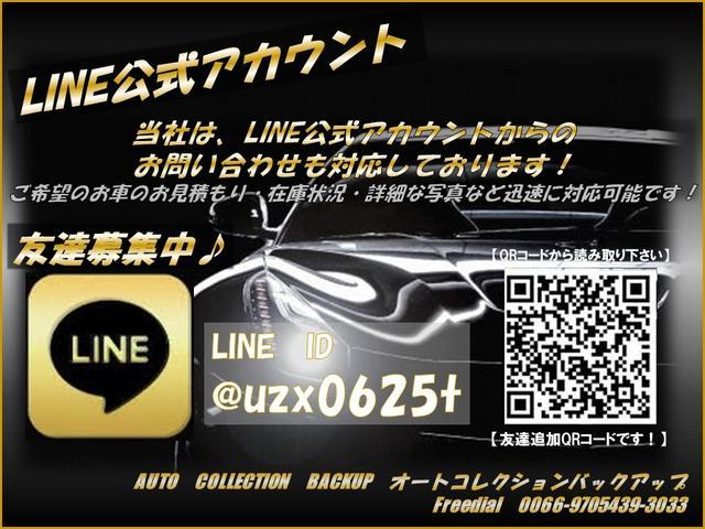 当社ではLINE公式アカウントを設けております。物件のお見積もりや、在庫状況・ご希望の画像を送ることができます。お気軽にお問い合わせください♪