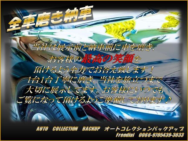 Dセレクション CDオーディオ フル装備 タイミングチェーン式 ヘッドライトレベライザー(10枚目)