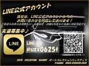 1.8S エアロツアラー 純正ナビ Bカメラ(2枚目)