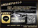 XD ツーリング Lパッケージ メーカーナビ フルセグTV DVD Bカメラ ETC Boseサウンドシステム スマートキー ホワイトブラックコンビハーフレザーシート スマートブレーキシステムフロント シートヒーター(2枚目)