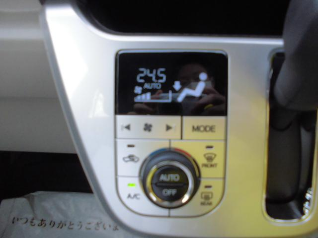 オートエアコン付き!車内の温度を快適に保ちます