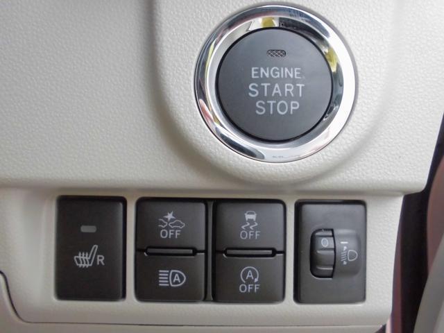 エンジンはプッシュボタンスタート!鍵を取り出す必要はありません!