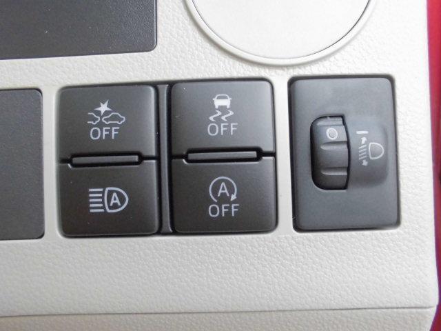 アイドリングストップ機能はスイッチ操作でOFFにできます!