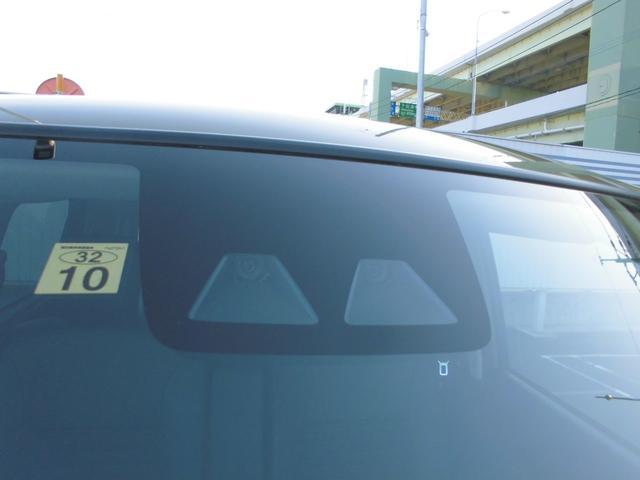 スマートアシスト3機能付き!前方の車や歩行者と衝突する危険性があると判断すると、音や表示で警告。さらに危険性が高まると緊急ブレーキで減速。衝突回避や衝突時の被害を軽減する機能です!