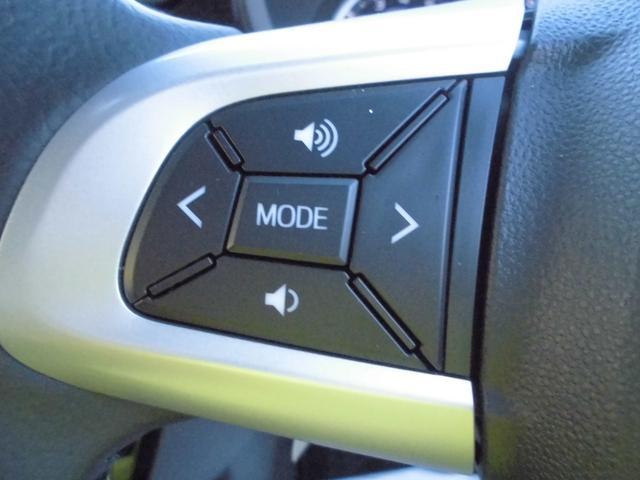 ステアリングスイッチ付き!ナビやオーディオの音量調整に便利です!