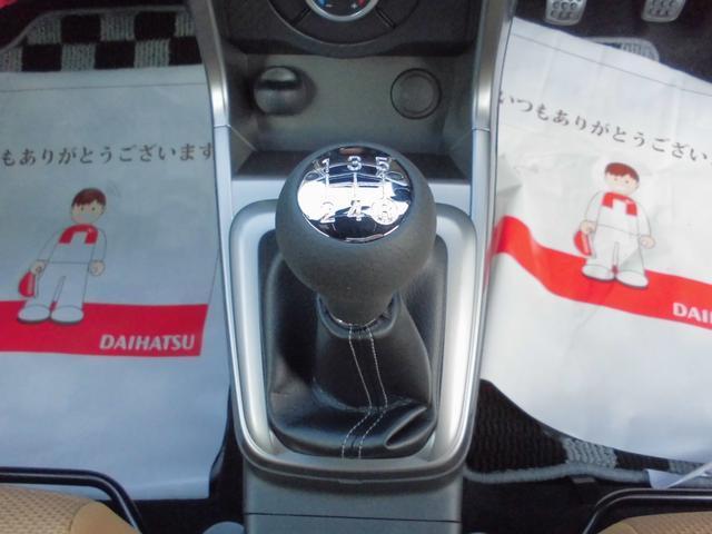 マニュアル車です