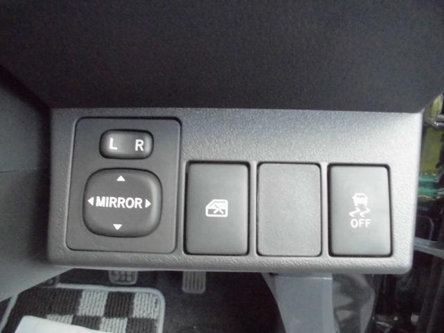 両側のミラー調整は運転席のスイッチで!