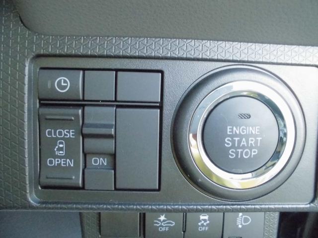 エンジンはプッシュボタンスタート