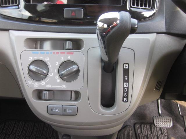 「ダイハツ」「ミライース」「軽自動車」「福岡県」の中古車14