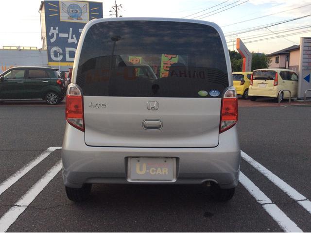 C特別仕様車 コンフォートスペシャル(7枚目)