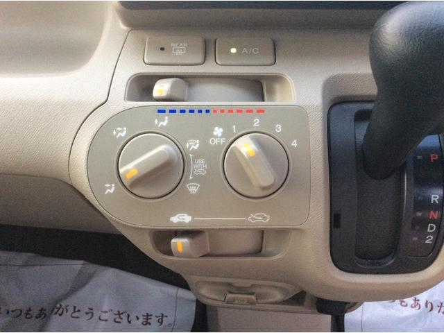 C特別仕様車 コンフォートスペシャル(15枚目)