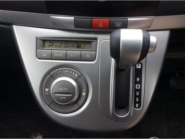 操作しやすいオートエアコンで室内を一定温度で保ってくれます◎