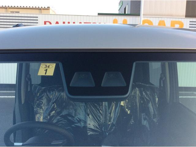 「ダイハツ」「ムーヴキャンバス」「コンパクトカー」「福岡県」の中古車10