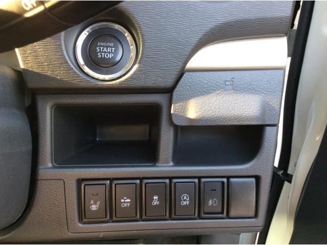 電子カードキーを携帯していれば、ブレーキを踏みながらボタンを押すだけでエンジンの始動が手軽に♪