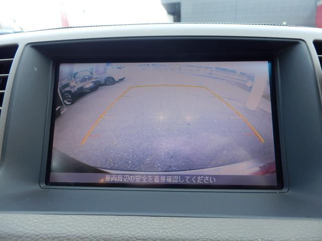 日産 フーガ 250GT 1年保証 純正ナビ Bカメラ サイドビューカメラ
