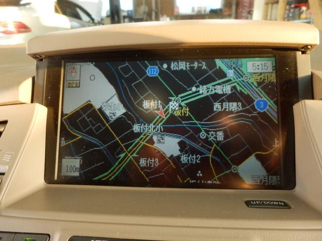 300G ナビ ETC HID 19アルミ コンビハンドル(16枚目)