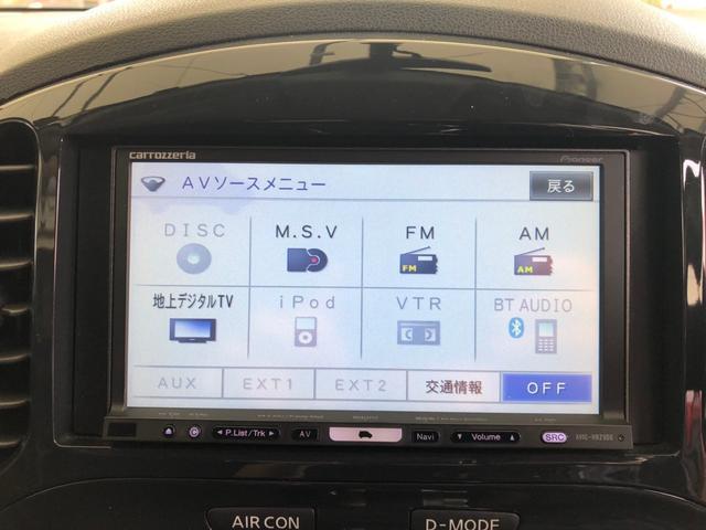 15RX 2年保証付 HDDナビ フルセグTV ETC(16枚目)