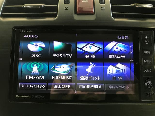 2.0i-Sアイサイト 4WD ナビ フルセグTV ETC(20枚目)