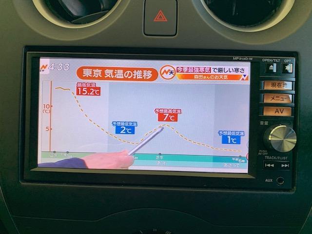 X 純正エアロパーツ ナビ 地デジ ETC Bカメラ(13枚目)