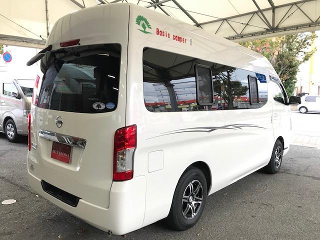 「日産」「NV350キャラバン」「その他」「福岡県」の中古車5