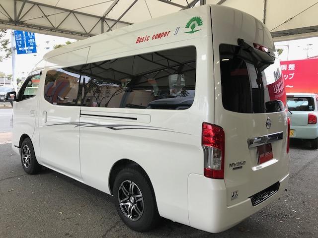「日産」「NV350キャラバン」「その他」「福岡県」の中古車7