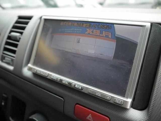トヨタ レジアスエースバン 3.0 スーパーGL ロングボディ ディーゼルターボ 3型フ