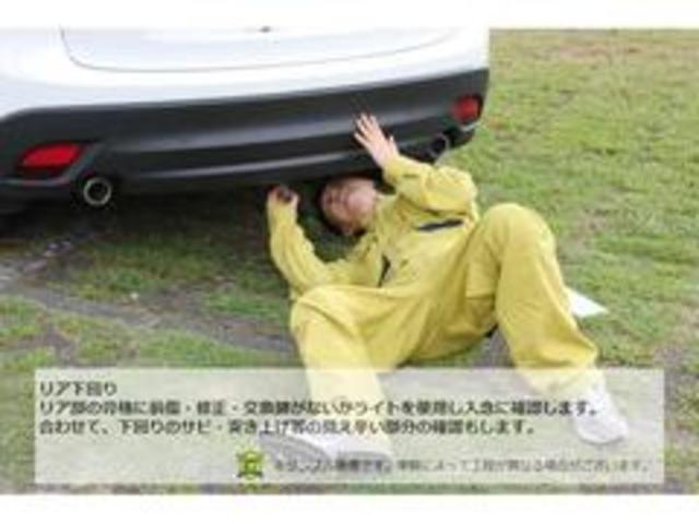 GL ロング FLEXシートアレンジVER1.5(26枚目)