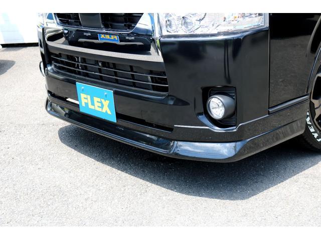 ロングDX GLパッケージ FLEXキャンピングカーNH TYPEII 車中泊 走行充電システム サブバッテリー カーテン フロントスポイラー 上開き式冷蔵冷凍庫40L 間接照明ダウンライト  アーバングランデ17インチAW(5枚目)