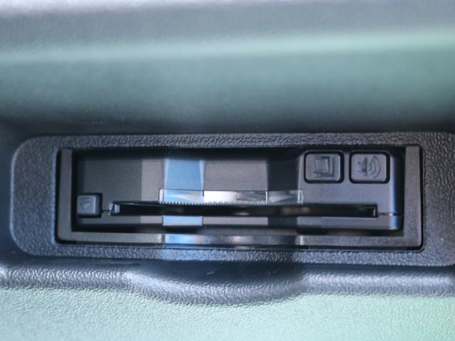 ロングDX GLパッケージ FLEXキャンピングカーNH TYPEII 車中泊 走行充電システム サブバッテリー カーテン フロントスポイラー 上開き式冷蔵冷凍庫40L 間接照明ダウンライト  アーバングランデ17インチAW(30枚目)