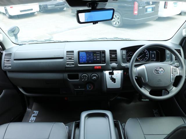 ロングDX GLパッケージ FLEXキャンピングカーNH TYPEII 車中泊 走行充電システム サブバッテリー カーテン フロントスポイラー 上開き式冷蔵冷凍庫40L 間接照明ダウンライト  アーバングランデ17インチAW(32枚目)