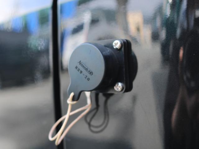 ロングDX GLパッケージ FLEXキャンピングカーNH TYPEII 車中泊 走行充電システム サブバッテリー カーテン フロントスポイラー 上開き式冷蔵冷凍庫40L 間接照明ダウンライト  アーバングランデ17インチAW(34枚目)