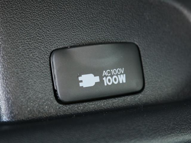 ロングDX GLパッケージ FLEXキャンピングカーNH TYPEII 車中泊 走行充電システム サブバッテリー カーテン フロントスポイラー 上開き式冷蔵冷凍庫40L 間接照明ダウンライト  アーバングランデ17インチAW(46枚目)