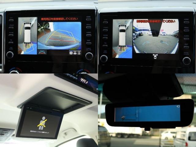 プレミアム Premium 6人運転席8ウェイパワーシート&助手席4ウェイパワーシート(快適温熱シート)エグゼクティブパワーシート(リヤ席1列目2列目快適温熱シート)本革+木目調ステアリングステアリングスイッチ(17枚目)